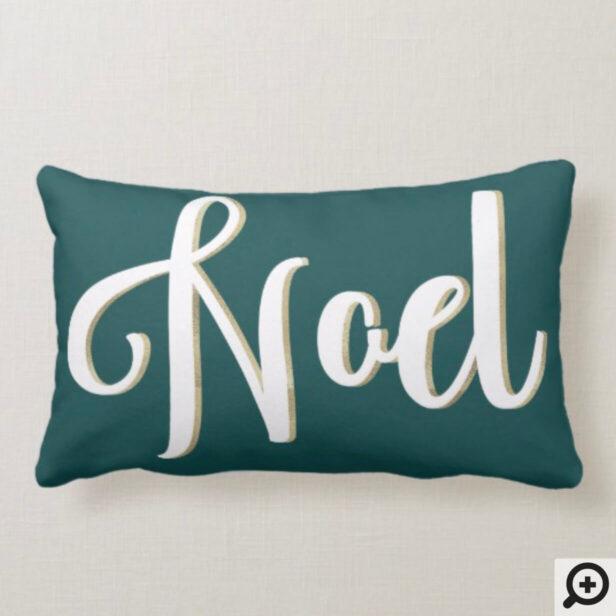 Modern Gold & White Noel Festive Christmas Tree Lumbar Pillow