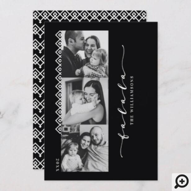 Black & White Trendy Pattern Multi Photo Christmas Holiday Card