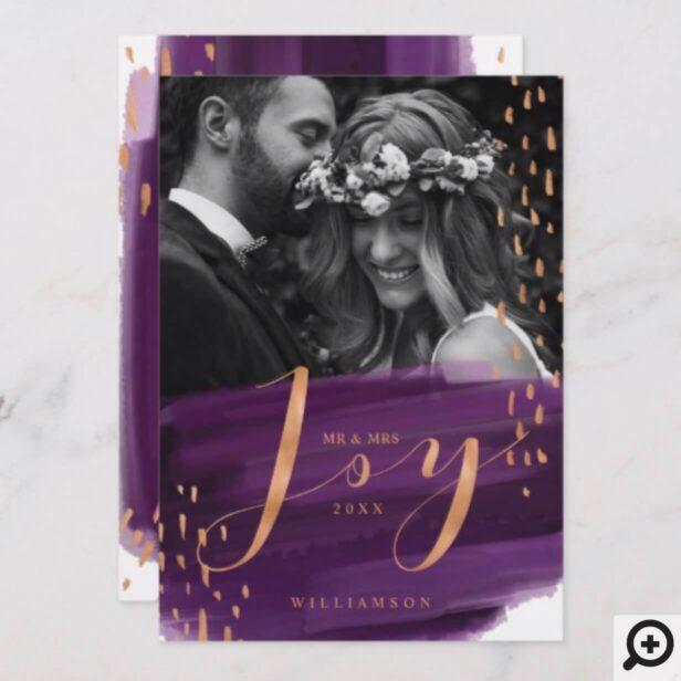 Joy | Deep Purple Watercolor Wash Newlyweds Photo Holiday Card