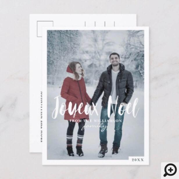 Joyeux Noel | Minimal & Trendy Script Christmas Holiday Postcard