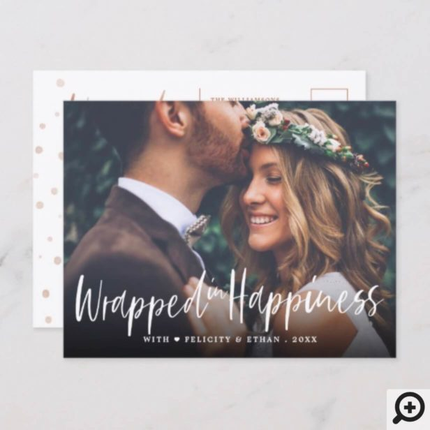 Wrapped In Happiness | Mr & Mrs Christmas Photo Holiday Postcard
