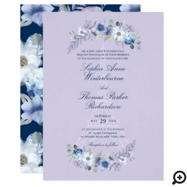 Paris Eiffel Tower Watercolor Floral Lilac Wedding Invitation