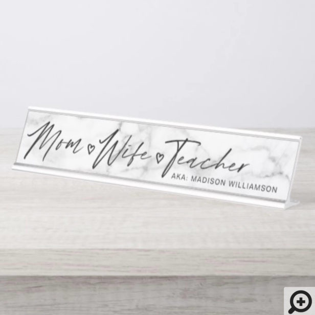 Modern Mom, Wife, Teacher White & Grey Marble Desk Name Plate