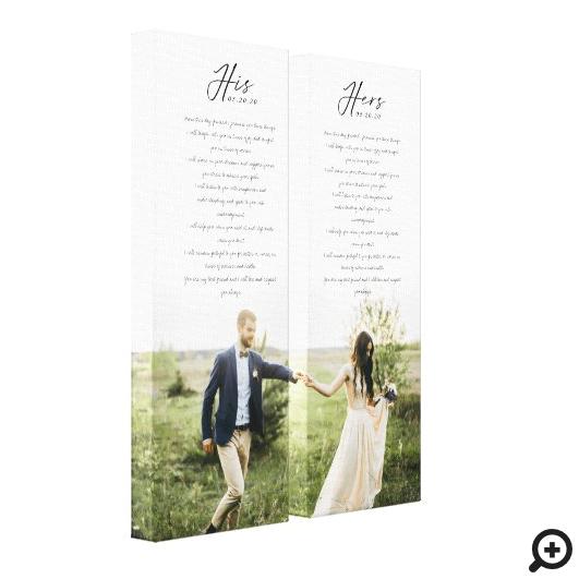 Elegant His & Hers Wedding Vows Minimal Photo Canvas Print