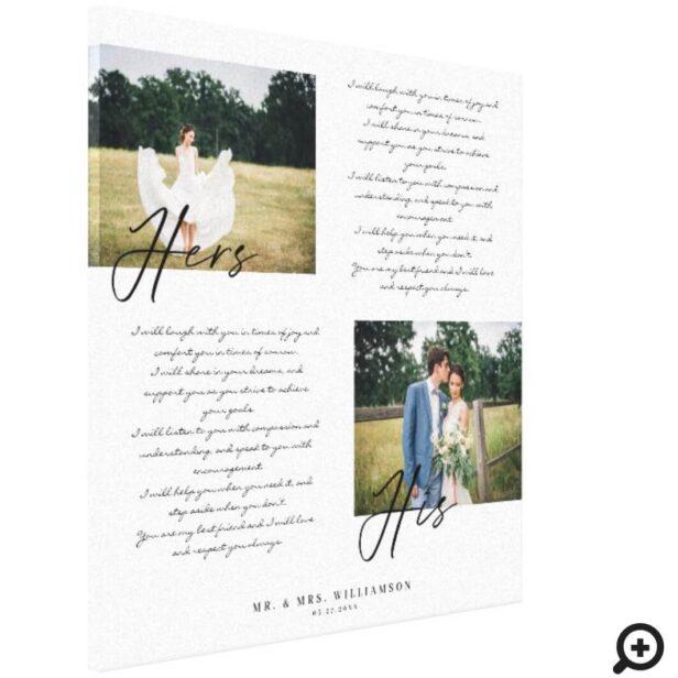 Elegant His & Hers Wedding Vows Minimal Two Photo Canvas Print
