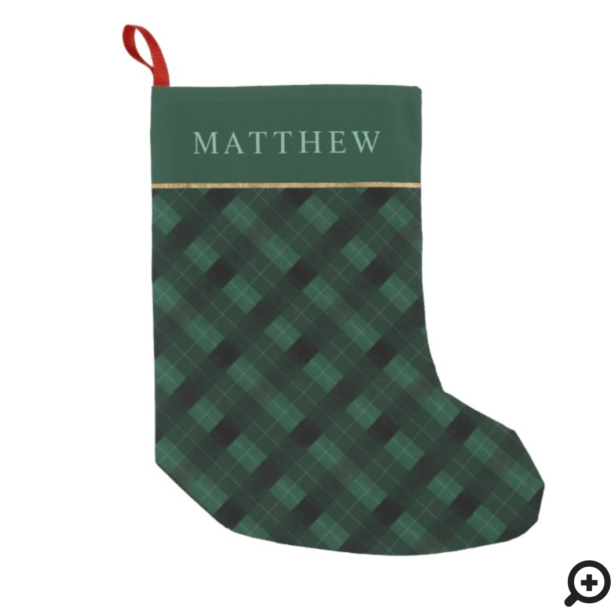 Elegant Festive Watercolor Green Plaid & Gold Small Christmas Stocking
